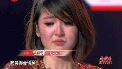 中国区32进16