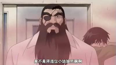 怪医美女04