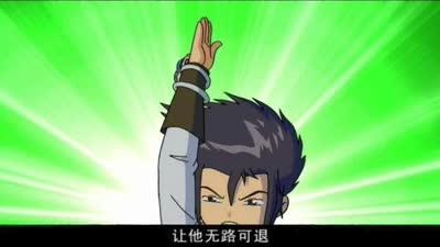 恐龙宝贝之龙神勇士3 12