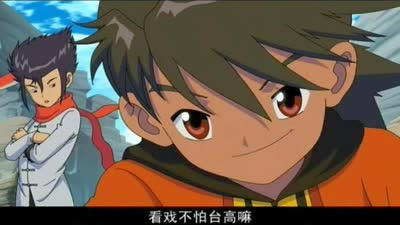 恐龙宝贝之龙神勇士2 10
