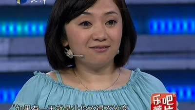 孙虹求职成功
