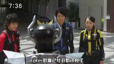特命战队Go Busters 第27话