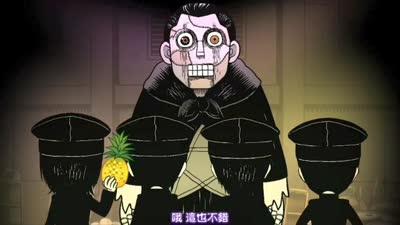 荔枝DE光俱乐部 第06话