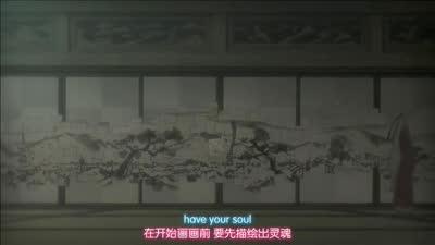 京骚戏画TV版 第05话