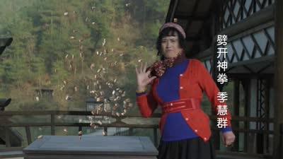 """《中国梦想秀》梦想盛典""""功夫""""概念版宣传片"""