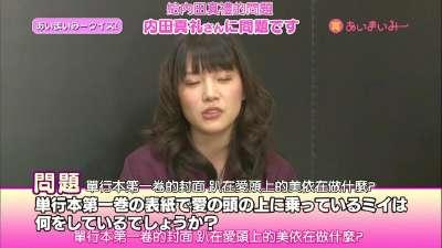 漫研部07