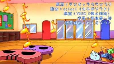 地狱幼稚园 第02话