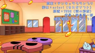 地狱幼稚园10