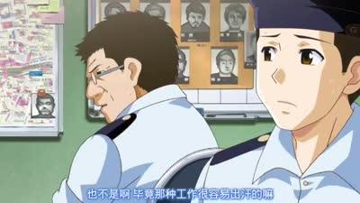 平成警察03