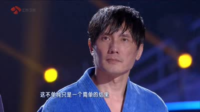 付辛博与李承炫完美晋级 黄征加时赛罢跳
