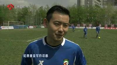 """""""峰生水起""""组合登场-星跳水立方"""