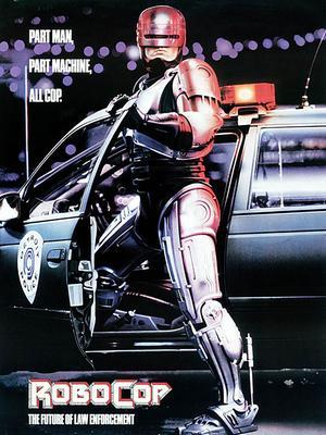 《机器战警》 之机械战警开枪,专打流氓鸡鸡,解气!