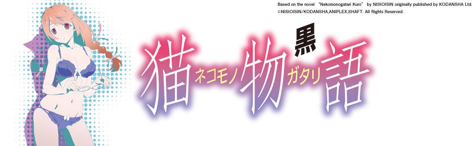 2012/12/31 23:05:50 最后更新 2012/12/31 23:05:50 标  签 新番连载