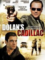 多兰的卡迪拉克(2009)