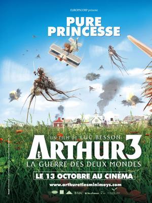 亚瑟和他的迷你王国3