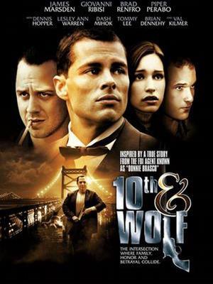 第十大道和狼