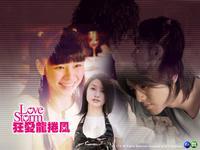 台湾明星杨丞琳
