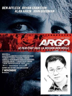 周黎明点评奥斯卡提名电影之《逃离德黑兰》