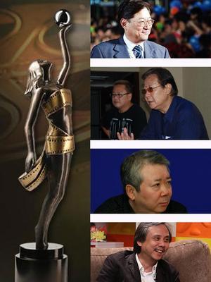 香港金像奖历届主席独家专访