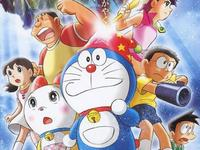 哆啦A梦2007剧场版 大雄的新魔界大冒险七人魔法师