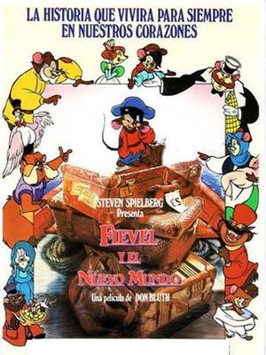 美国鼠谭3