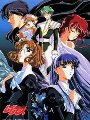 魔法骑士OVA