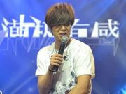 《中国爱大歌会》20130728:潮极有感之黄鸿升