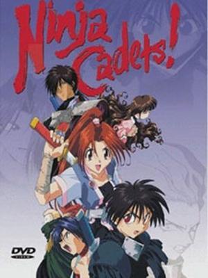忍者Cadets