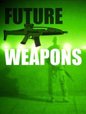 新时代武器