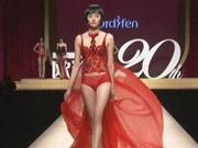 《时尚中国》20131114:欧迪芬2014春夏发布 2013中国内衣大赛