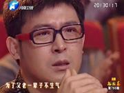 《梨园春》20131201:全国戏迷擂台赛第九场晋级赛