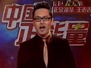 《中国正能量》20131220:拉面师傅怀揣舞蹈梦 汶川俏奶奶舞蹈中重获新生
