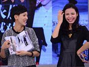 《心动女人帮》20131221:跟着时尚买手穿衣服就对了
