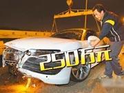 《梦之城国际梦之城国际娱乐梦工厂》20140220:林志颖豪车被撞 韩星男神将服兵役