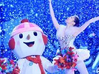 芭蕾少女魔幻冰雪秀
