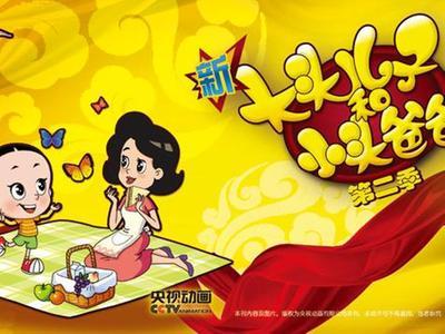 youku.com/show_page/id_z600cfc9c064011e4a705.html?from=y1.