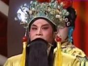 《走进大戏台》20140705:杏花飘香满三庆 晋剧《大脚皇后》选段