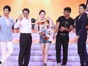 """《年代秀》20140705:钟汉良携""""十月围城""""主创做客 集体变身抢镜王"""