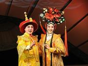 《花开桃李梅》20140816:老吉剧变新生力量 突破传统演绎蓄势待发