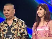 《大国文化》20140911:郭德纲追问赵奕欢感情问题 各种古代服饰逐一亮相
