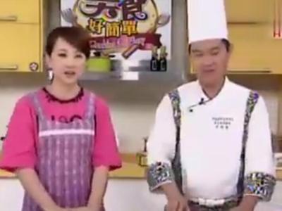 《美食好简单》20140916:台湾好味道 家常豆腐鱿鱼