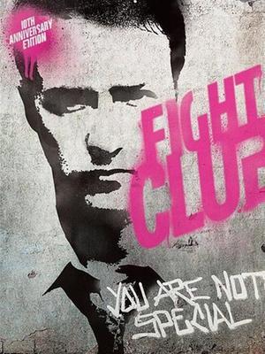 搏击俱乐部
