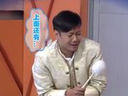 《爱笑会议室》20141024:情景舞台剧青蛙王子 变态巫师奇葩哈姆雷特