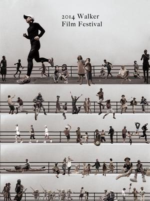 行者影像节2012影片展映