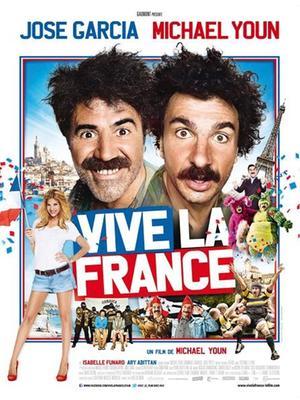 法兰西万岁