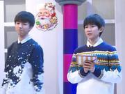 《TF少年GO》20141223:TFBOYS圣诞新年主题晚会