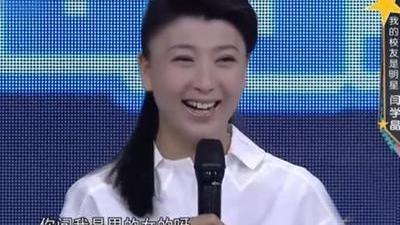 """闫学晶被爆对粉丝不理睬 吐槽老师过严似""""训兽"""""""