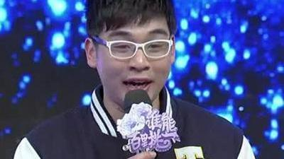 """乖乖女遭遇凤凰男 吃货校花练成""""孙大胆"""""""