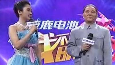 邓小平扮演者卢奇军装助阵 潘长江双截棍助阵张思乐