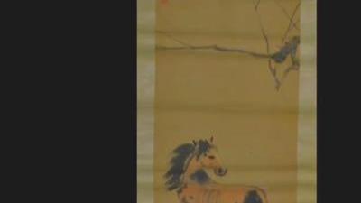 徐悲鸿先生真迹骏马书画 品相影响文物旧货价值